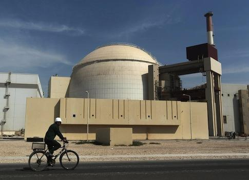 Iran Announces Second Nuclear…