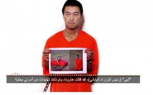 Breaking: ISIS Murders Japanese Hostage…